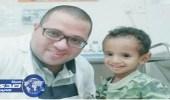 فريق طبي ينجح في إعادة ترميم بطن طفل بعد سقوط تلفزيون عليه