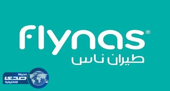 «طيران ناس» تعرض على المواطنين العاملين في «الخطوط القطرية» للانضمام إليها