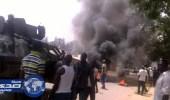 مصرع 9 أشخاص فى سلسلة انفجارات في نيجيريا