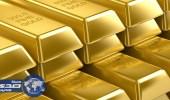 صندوق النقد: ارتفاع حيازات روسيا وتركيا وقازاخستان من الذهب