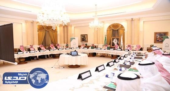 مؤسسة الاميرة العنود الخيرية تعقد الاجتماع السنوي السابع عشر لمجلس أمناء المؤسسة