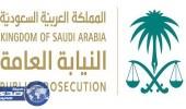 النيابة العامة تعرّف المواطنين والمقيمين بحقوقهم في حال تم القبض عليهم