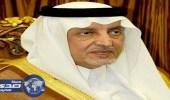 أمير مكة يهنئ الأمير محمد بن سلمان بمناسبة اختياره ولياً للعهد