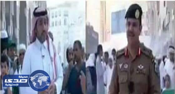 حقيقة تعرض القطريين للتضييق والإيذاء في الحرم
