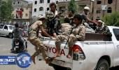 القوات الشرعية اليمنية تسيطر بشكل كامل على القصر الجمهوري في تعز