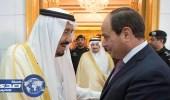 خادم الحرمين الشريفين يجري اتصالاً بالرئيس المصري