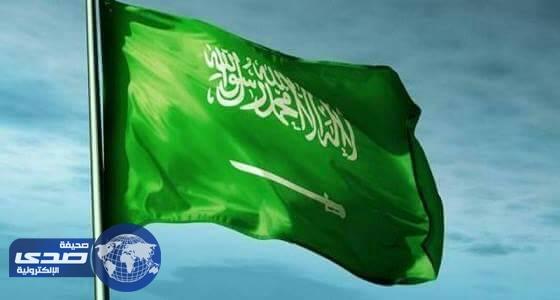 المملكة تجدد التزامها في تعزيز حماية حقوق الإنسان