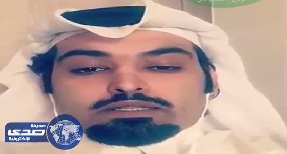 بالفيديو.. المتحدث بإسم المعارضة القطريه يكشف عن ممارسات النظام