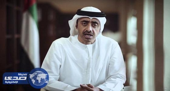 """الإمارات: على قطر اتخاذ """" إجراءات حاسمة """" لوقف تمويل الإرهاب"""