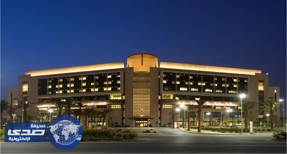 مستشفى الملك عبدالله الجامعي تعلن عن وظائف شاغرة