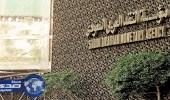 مؤسسة النقد تلزم شركات التأمين بتحديد موعد توطين 3 قطاعات بها
