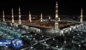 وكالة المسجد النبوي توجه المصلين للسطح لتخفيف الازدحام