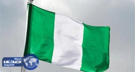 نيجيريا تفتح تحقيقاً موسعًا لكشف تفاصيل بيع هدية سعودية لمسلميها