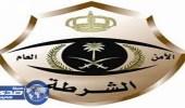 شرطة نجران تكشف حقيقة إرهابي ثار