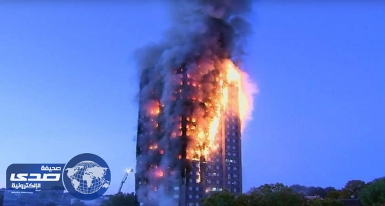 لندن: لا أدلة على ارتباط حريق البرج بأي عمل إرهابي