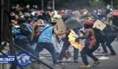 آلاف المتظاهرين في فنزويلا تنديدًا بالقمع
