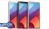 LG تطلق هاتفيها G6 Pro و G6 Plus خلال أيام