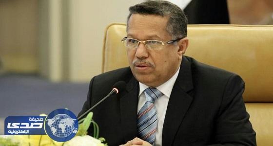 رئيس الوزراء اليمني يعرب عن أمله في التزام الانقلابيين بالإفراج عن الأسرى