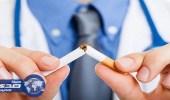 دراسة تكشف أضرار التدخين على القدرة الجنسية