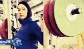 إيران تسمح للإناث بالمشاركة في لعبة رفع الأثقال