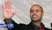 ليبيا: إطلاق سراح سيف الإسلام القذافي