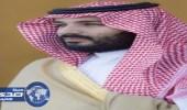 عضو بالشورى يكشف تفاصيل شخصية ولي العهد محمد بن سلمان