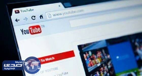 تعطل منصة الفيديو يوتيوب لدى آلاف المستخدمين