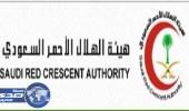 أسماء المرشحين للاختبار العملي بوظائف الهلال الأحمر