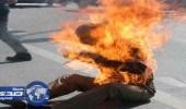 شاب يشعل النار في نفسه وسط العاصمة الليبية