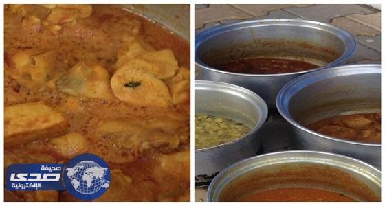 بلدية السراة تُغرم مطعم لسوء النظافة
