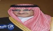 المواطنون يودعون الأمير محمد بن نايف بالدعاء
