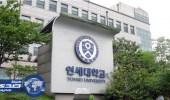 انفجار طرد مجهول في أستاذ جامعي بكوريا الجنوبية