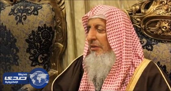 بالفيديو.. مفتي المملكة: خدمة الأولاد والزوج والعائلة من الأعمال الصالحة للمرأة في رمضان