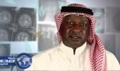 ماجد عبدالله: دعم قطر للإرهاب طعنة في الظهر