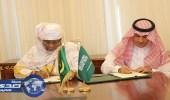 """وزيرا """" العمل والتنمية الاجتماعية """" و """" الوظيفة والعمل الموريتانية """" يوقعان اتفاقية ثنائية"""