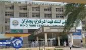 طوارئ مستشفى الملك فهد بجازان يستقبل قرابة 70 ألف مريض