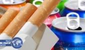 70 % زيادة في مبيعات المشروبات الغازية والسجائر