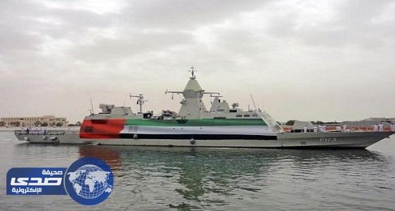 تعرض سفينة إماراتية لهجوم صاروخي من زورق قبالة السواحل اليمنية