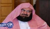 الشيخ السديس يشارك في خياطة ثوب الكعبة المشرفة «صورة»