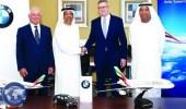 BMW تستبدل أسطول سيارات طيران الإمارات خلال العام الجاري