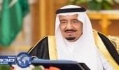 أمر ملكي بتعيين «حمد آل الشيخ» مستشاراً بالديوان الملكي بالمرتبة الممتازة