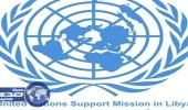 البعثة الأممية لدى ليبيا: منزعجون من تقارير عن حشد للمسلحين