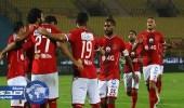 الأهلي يفوز على وادي دجلة في دور الثمانية بكأس مصر لكرة القدم