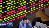 تراجع الأسهم الأوروبية في مستهل جلسة التداول