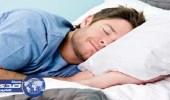 دراسة: النوم يغسل المخ من السموم