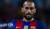 مدافع برشلونة يرفض الرحيل الى يوفنتوس