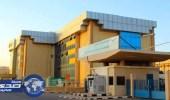 تعليم الباحة يعقد اجتماعه الرابع للوقوف على استعدادات العام الدراسي الجديد