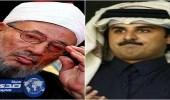 فيديو يفضح استغلال قطر لمسلمى فرنسا لترويج مشروعها الإرهابي الداعم للإخوان