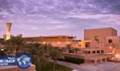 جامعة الملك فهد للبترول والمعادن تعلن نتائج قبول طلاب الثانوية