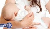 """دراسة جديدة تكشف عن فوائد  """" لبن الأم """" في الرضاعة"""
